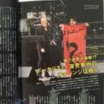 Quick Japan vol.121