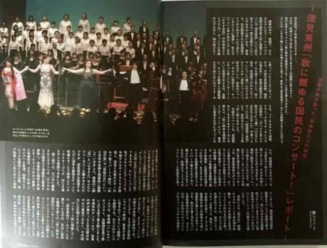 Quick Japan vol123