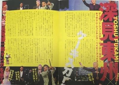 Quick Japan vol.125
