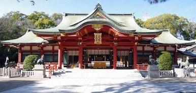 (えびす神社の総本山、西宮神社)