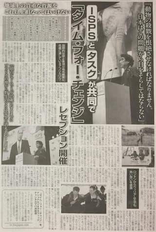 日刊ゲンダイ10/5