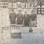 6/28スポーツニッポン